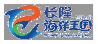 10transHeng-Qin-Chimelong