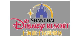 21_Shanghai-Disney-Resort2