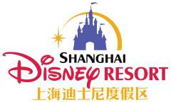 Carousel 21_Shanghai-Disney-Resort