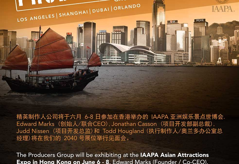 The Producers Group to Exhibit at China Attractions Expo in Beijing